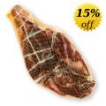 Boneless ham picture