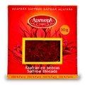 Pure Saffron threads Azafranda, 10-Grams Box